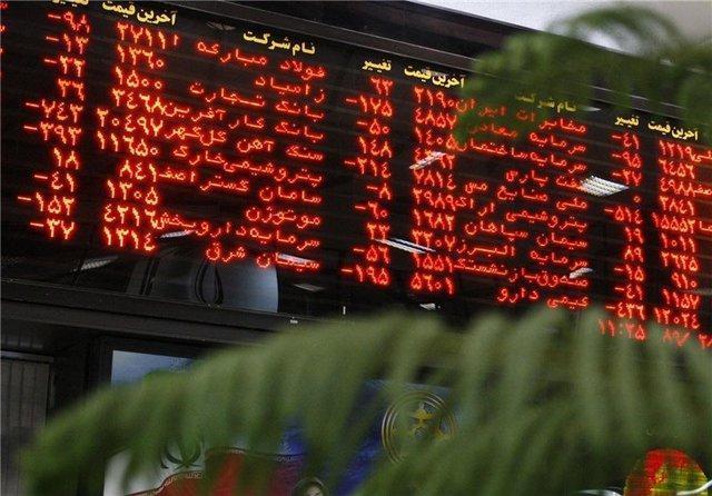 سهامداران بار دیگر برای خرید سهام به صف شدند