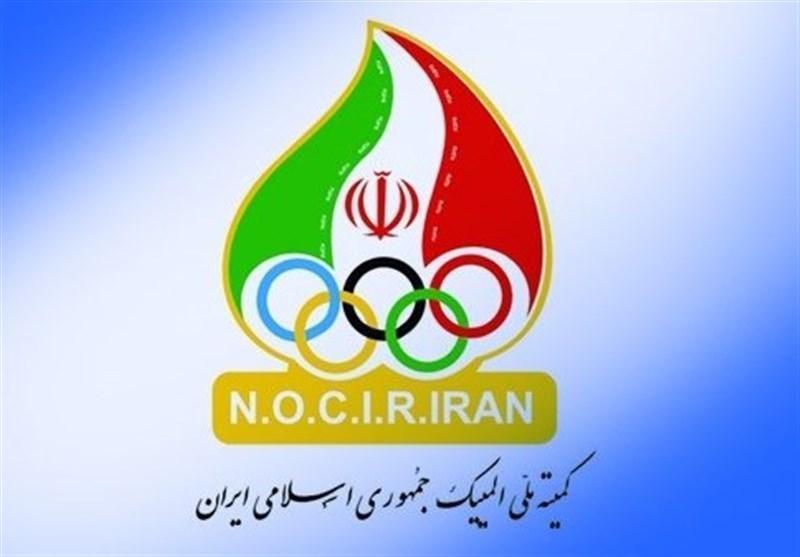 متن نامه اعتراض آمیز کمیته ملی المپیک به اتحادیه جهانی کشتی