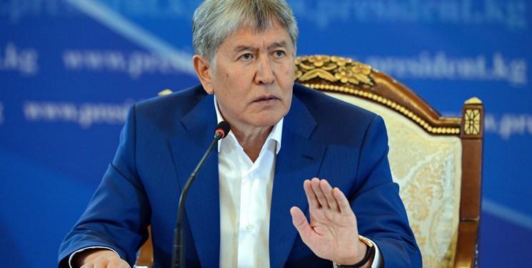 آتامبایف: در پیشگاه خدا و مردم قرقیزستان سربلند هستم