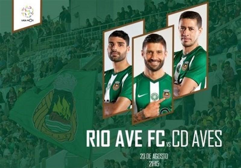 بلیت های 1 تا 20 یورویی برای تماشای نخستین بازی خانگی تیم طارمی در لیگ برتر پرتغال
