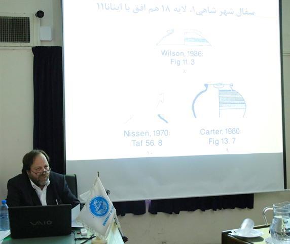 زیگورات سیلک، افق آغاز ایلامی در ایران