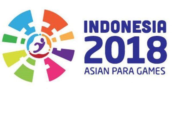 ارزیابی امکانات اندونزی در نشست هماهنگی بازی های پاراآسیایی
