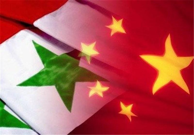 چین به دنبال گسترش همکاری های مالی با سوریه است