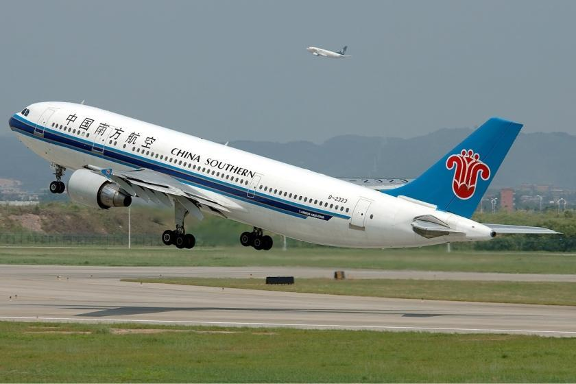 هواپیمایی چین جنوبی، معرفی ایرلاین های ایران و دنیا