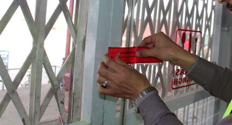 خبرنگاران پلمب 20 مرکز خرید در خرم آباد