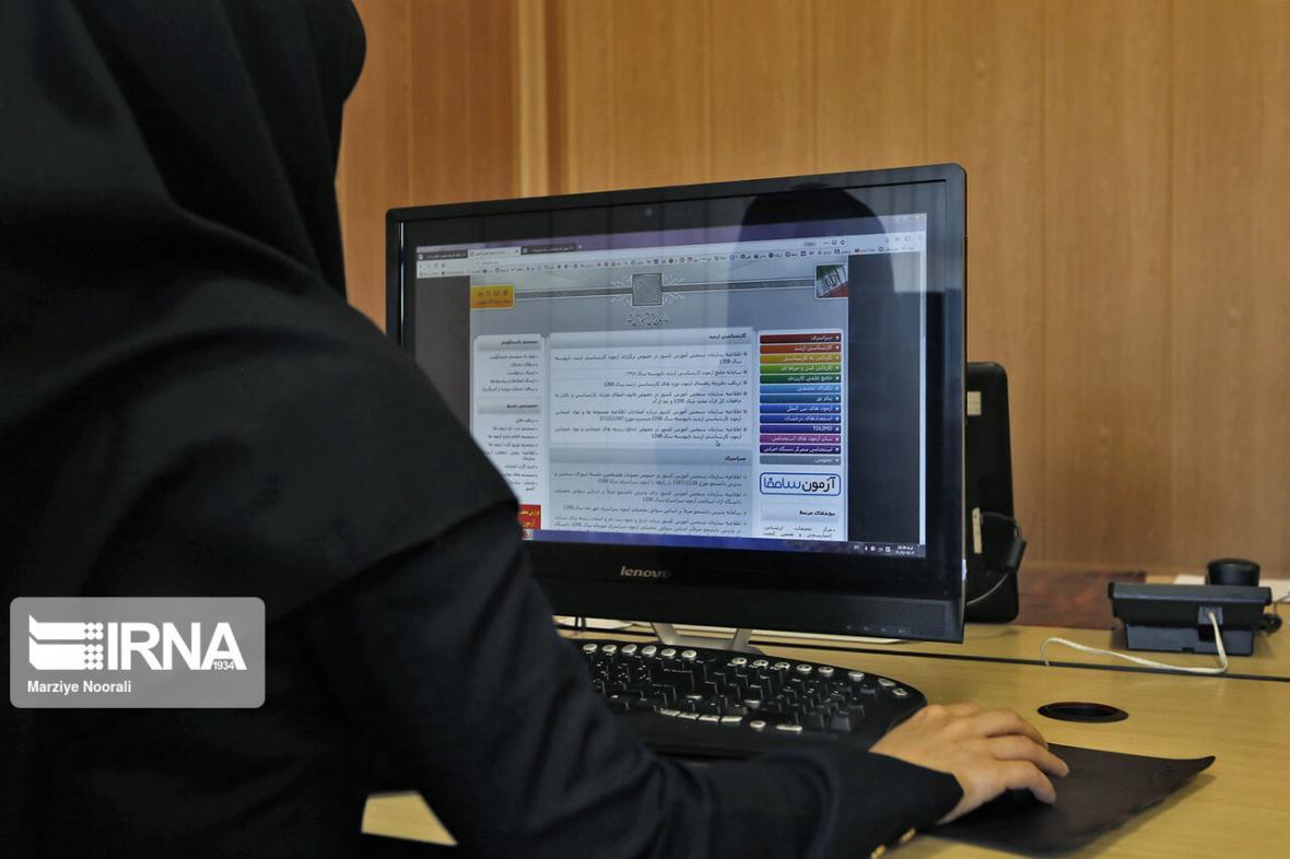 خبرنگاران 11 خرداد آغاز ثبت نام در آزمون کاردانی نظام جدید