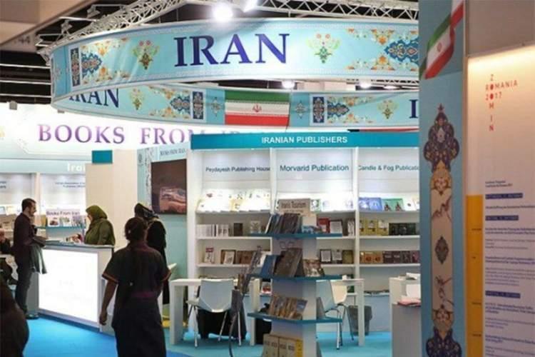 فراخوان مشارکت و معرفی آثار در نمایشگاه کتاب فرانکفورت 2020 منتشر شد