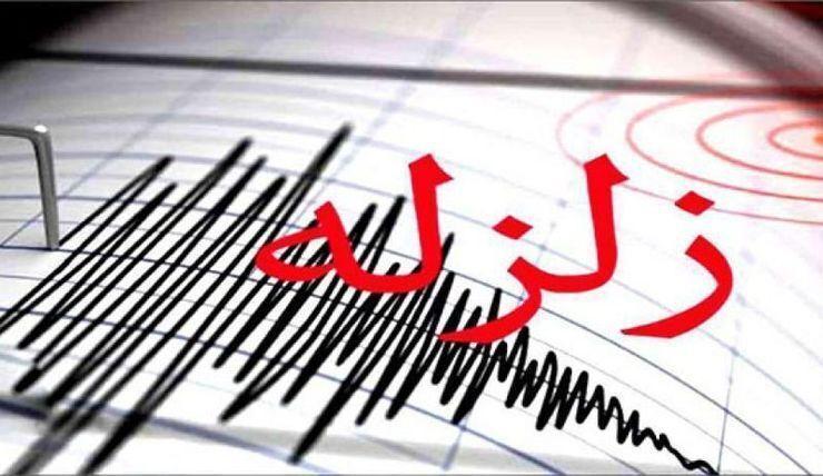 خبرنگاران زلزله 3.2 ریشتری مهران را لرزاند