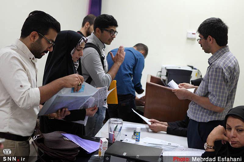 مهلت ثبت نام نقل و انتقال دانشجویان دانشگاه آزاد امروز، پنجم مردادماه به خاتمه می رسد