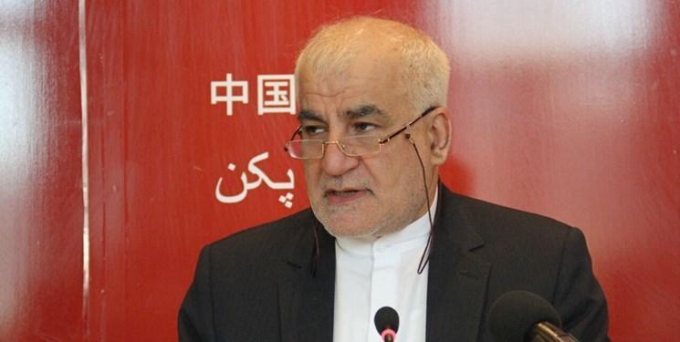 سفیر ایران در پکن: یکجانبه گرایی، تشدید انزوای آمریکا در مجامع بین المللی را در پی داشته