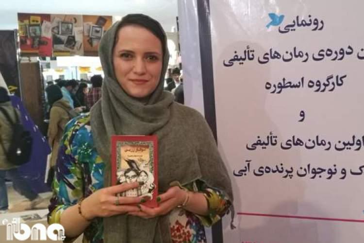 فضای کتاب و کتابخوانی در مشهد و تفاوت هایش با تهران