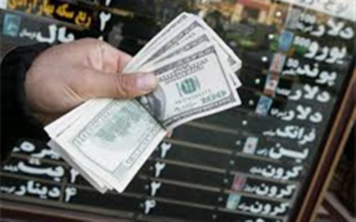عرضه 78 میلیون دلاری اسکناس تنها با تقاضای 1.5 میلیون دلاری روبرو شد