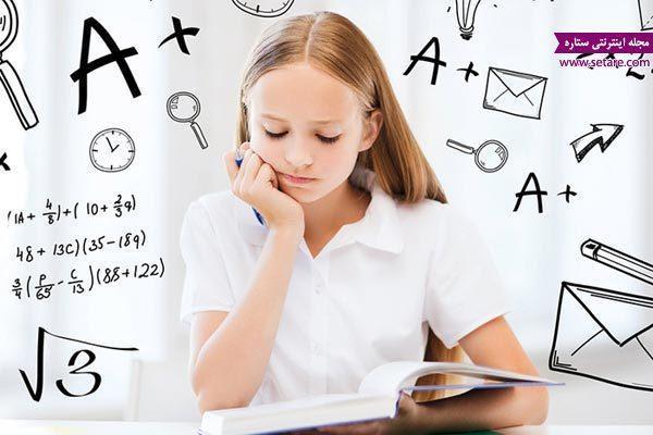 اختلال خواندن یا دیسلکسیا چیست و چه علایمی دارد؟