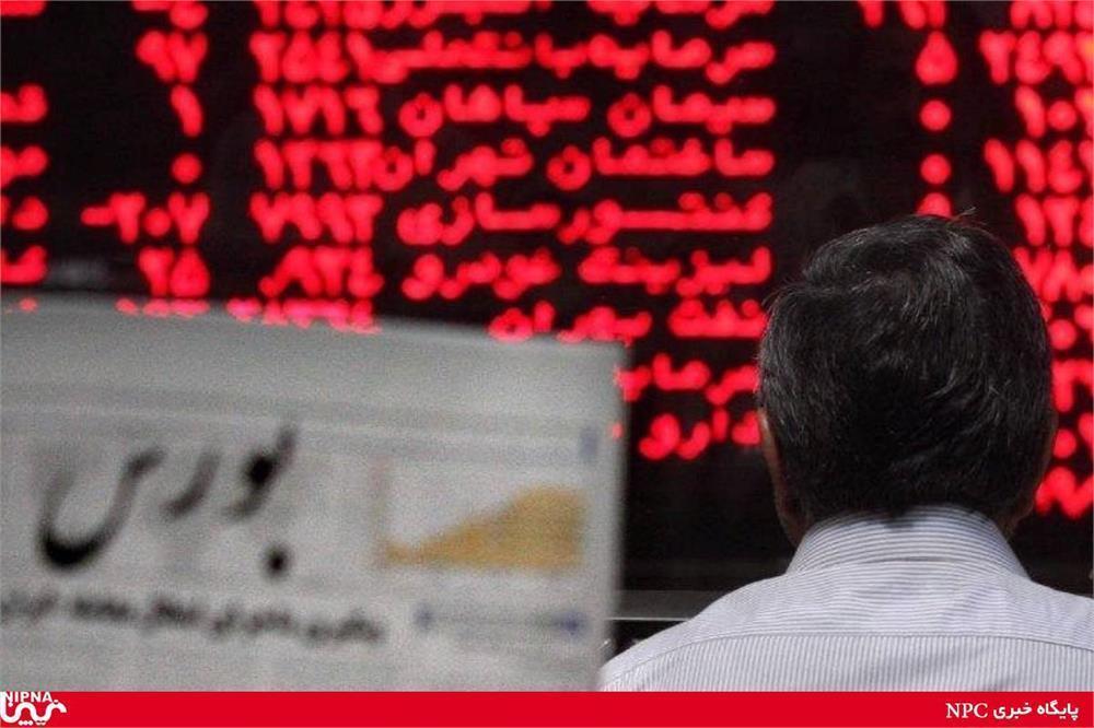 بورس ایران به روایت اکونومیست