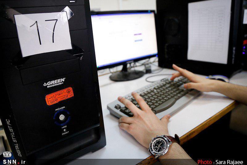 ثبت نام اینترنتی نودانشجویان دانشگاه ولی عصر رفسنجان، 18 آبان به انتها می رسد