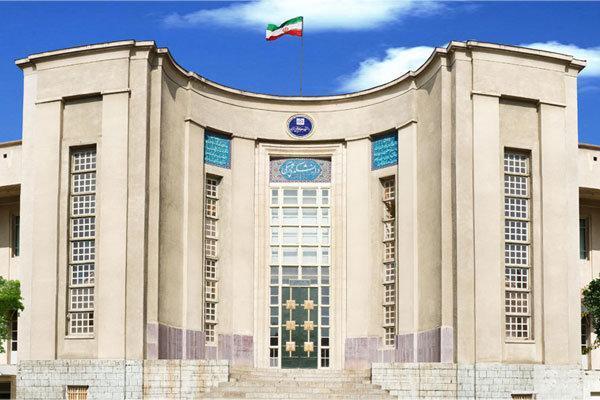 مهلت ثبت نام پذیرفته شدگان کارشناسی ارشد دانشگاه علوم پزشکی تهران تمدید شد