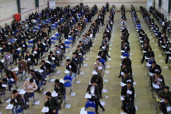 نتایج آزمون ای پی تی دانشگاه آزاد اعلام شد