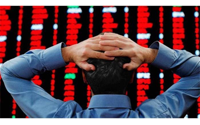 رصد بازار سرمایه با سازوکارهای نظارتی