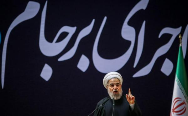عدم پیوستن ایران به اف ای تی اف چه پیامدهایی دارد؟
