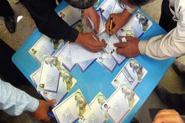 خبرنگاران هفت هزار کرمانشاهی در پویش ایران مهربان حامی ایتام شدند