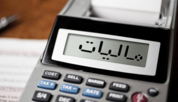 سود سپرده های بانکی مشمول مالیات می گردد؟