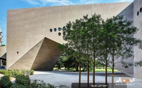 چند تا از معروف ترین موزه های زوریخ