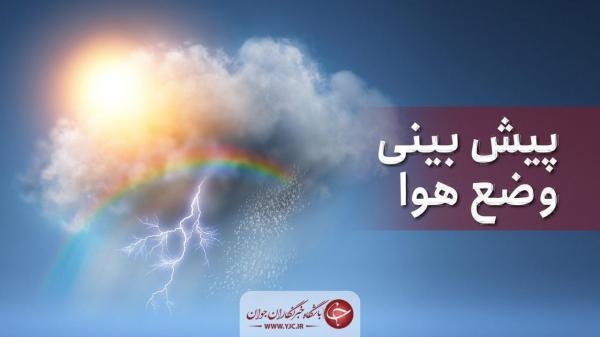 بارش باران و وزش باد شدید در مازندران