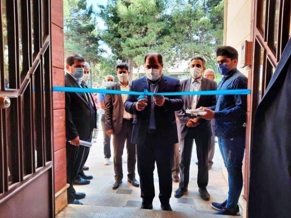 راه اندازی خانه پیشکسوتان ورزش در کرمانشاه