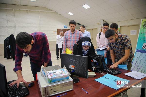 مهلت ثبت نام وام تحصیلی دانشجویان دانشگاه علوم پزشکی تبریز اعلام شد