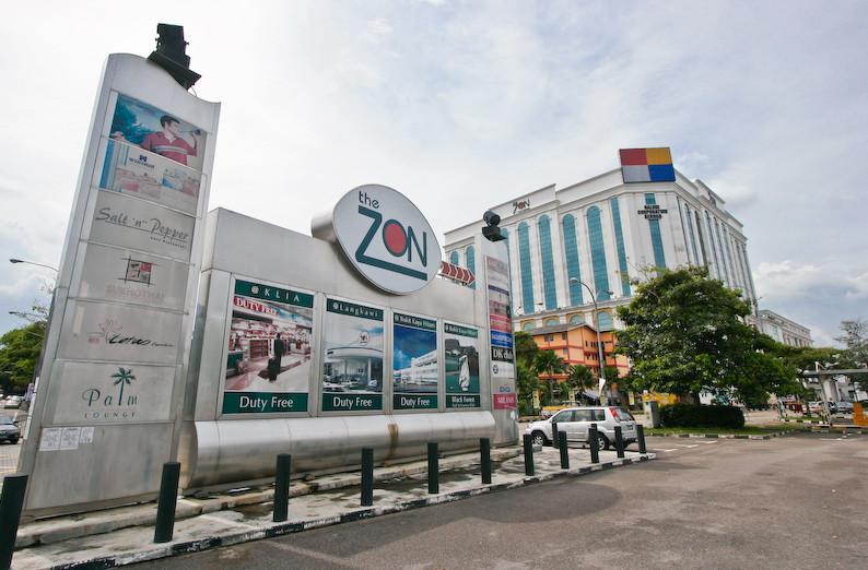 مرکز خرید زون لنکاوی مالزی